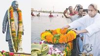 CM Naveen Hails JB's Role in Growth of Odisha