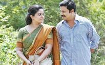 Pinneyum movie review: Adoor Gopalakrishnan returns, but only in parts