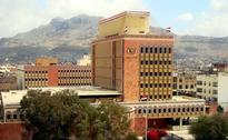 Yemen Central Bank Governor Warns of Upcoming Crisis