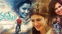 Premam box office collection: Naga Chaitanya-starrer gets good domestic numbers