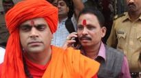 Four arrested for planning attack on Hindu Mahasabha chief Swami Chakrapani
