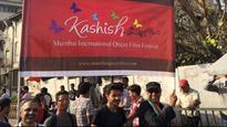 Kashish Film Festival to focus on Indian LGBTQ community