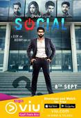 Watch Trailer: Enter into the dark world of social media with `Social`!