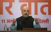 BJP will surpass itself in 2019 LS polls: Amit Shah