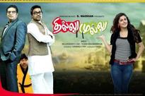 ' Thillu Mullu' gets censored