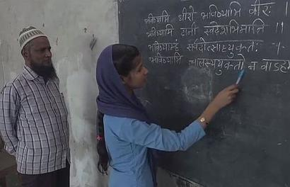 This madrasa in Gorakhpur teaches Sanskrit