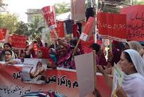 Pakistan domestic workers demand legal recognition