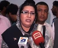 Firdous Ashiq Awan withdraws from NA-110 in favour of PTI candidate