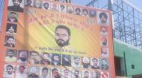 Punjab: Gangster's photo on ruling Akali Dal students wing posters; party claims ignorance