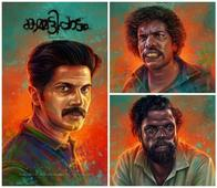 'Kammatipaadam' celeb reviews: Here is what Sangeeth Sivan, Vineeth Sreenivasan, other celebs have to say about Dulquer Salmaan-starrer