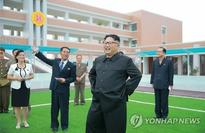 N. Korean leader inspects newly built secondary school for orphans