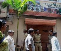Saradha Scam: PIL seeking CBI probe, goes to new bench