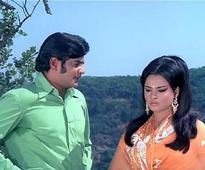 Anokhi Ada (1973)