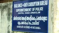 Inquiry against Vigilance legal adviser