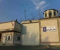 The List Of Over 80 Political Prisoners In Rajai Shahr Prison In Karaj