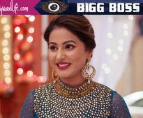 Hina Khan finally makes it to Salman Khan's Bigg Boss 10