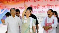 Sonia Gandhi says the party will introspect reasons behind their loss