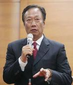 China 'concerned' over Hon Hai's planned...