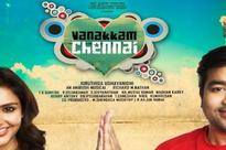 Voices from every part of the world for 'Vanakkam Chennai'