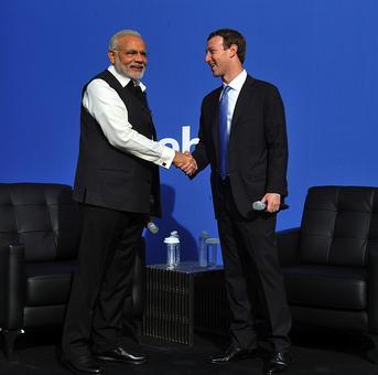 The Facebook Menace