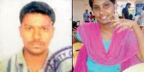 Mumbai: Couple commits suicide after parents say no to marriage