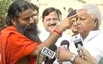 Ramdev-Lalu to come together? This marriage could realign political equations in Bihar