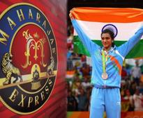 IRCTC Offers Free Ride to Rio Winners in Maharajas Express