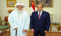 Egypt's Sisi meets with Dawoodi Bohra community leader