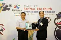 Ever Rich opens Universiade exhibition at airport