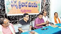 Krishna, Guntur Bhajan Troupes to Perform at Tirumala in Jan