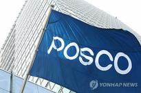 POSCO retakes 4th place in global steel production