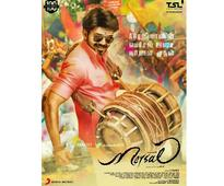 Mersal row: Actor Vijay accused of hurting Hindus; what's the controversy about?