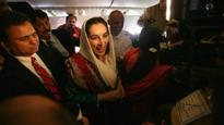 Pakistan commemorates Benazir Bhutto's ninth death anniversary