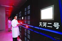 Chinese supercomputer project wins top int'l prize