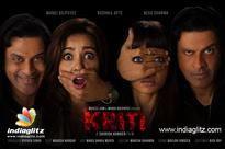 OMG!! Shirish Kunder's 'Kriti' deleted from YouTube: Read Why&#63