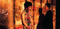 Film screening and panel discussion: In the Mood for Love