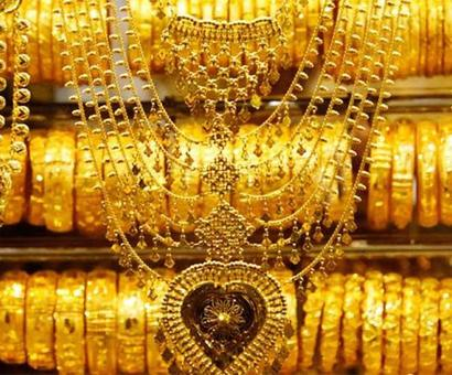 Is it safe to invest in gold?