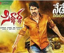 'Siddhartha' movie review roundup: Sagar-Ragini-Sakshi starrer bags mixed verdict from critics