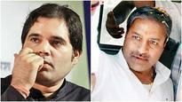 Varun Gandhi, Vinay Katiyar missing from BJP list of UP campaigners
