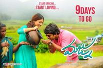 Majnu US box office collection: Nani's film fails to beat Gentleman, BBM first day business records