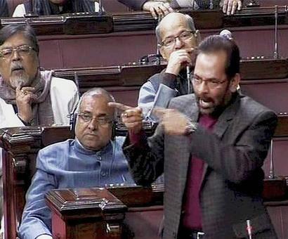 Congress MP moves privilege motion against Naqvi