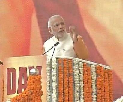 PM Modi attends event to mark birth anniversary of Swami Dayanand Saraswati