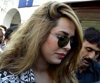 SHC orders removal of Ayyan's name from ECL