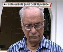Bibhuti Patnaik to get Atibadi Jagannath Das Award