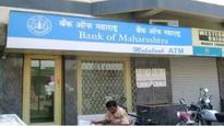 Bank of Maharashtra cuts lending rate by 0.2%