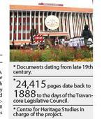 Saving Assembly's Heritage for Future's Sake