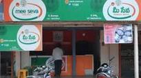 MeeSeva services to be hit across Telangana
