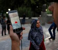 Pokemon Go Is Officially 'Haram' In India After Muslim Clerics Issue Fatwa Against It