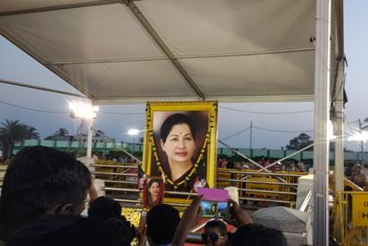 Rs 20 Cr allotted to convert Jaya's residence into memorial