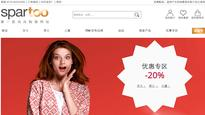 Spartoo launching Chinese website